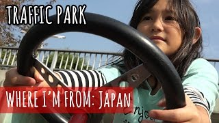 "How Japanese Kids Learn to ""Drive"""