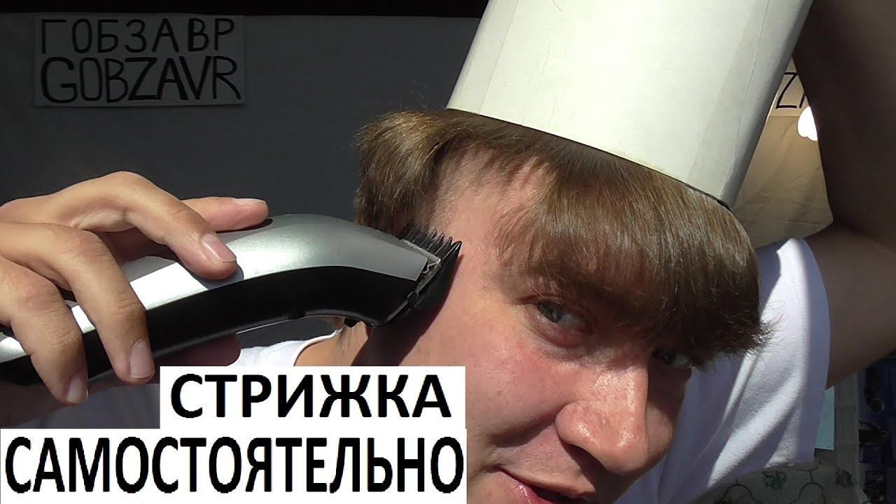 прически как подстричься фото