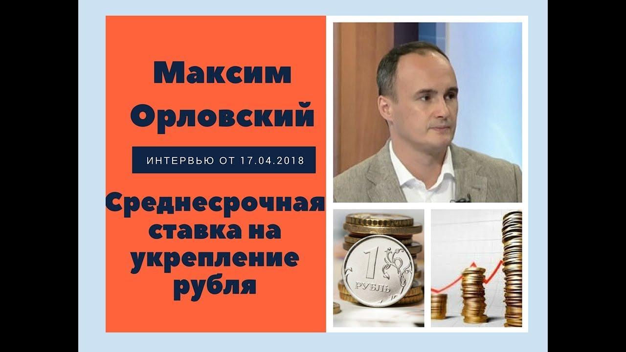 Абая, 68/74, 2 этаж (в бывшем здании ао «темірбанк») телефон: +7 () , , , факс: +7 () for_info@m-optima.ru m-optima.ru дата образования компании: год.