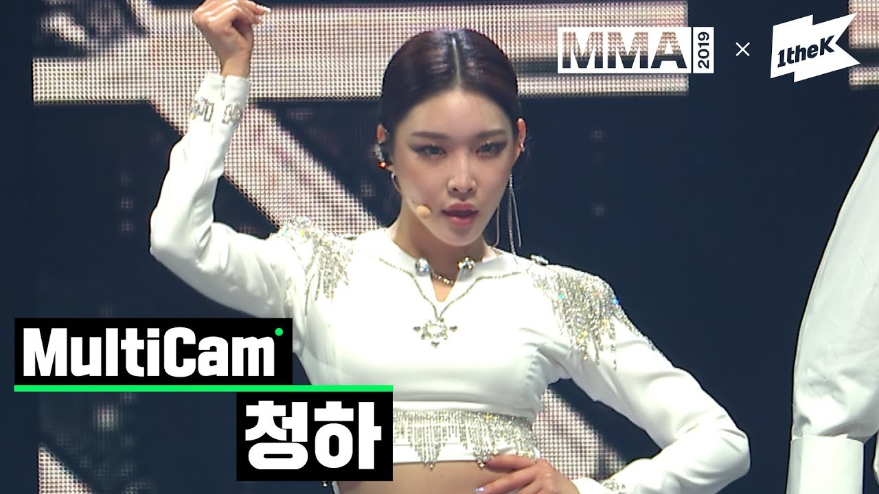 [MMA 2019] 청하(CHUNG HA)_Snapping | MultiCam