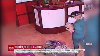 Працівники готелю в Харкові розшукують кролика Костю який став символом закладу