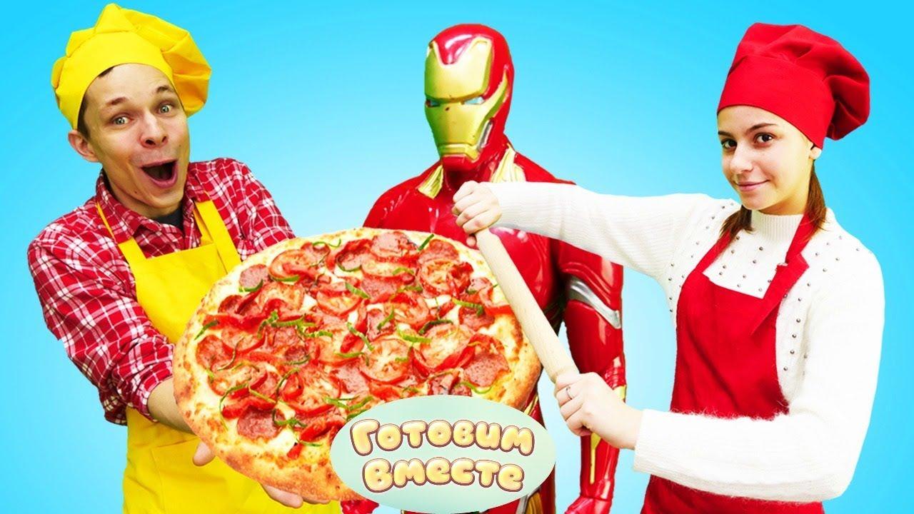 Пицца для Железного Человека - кулинарный рецепт