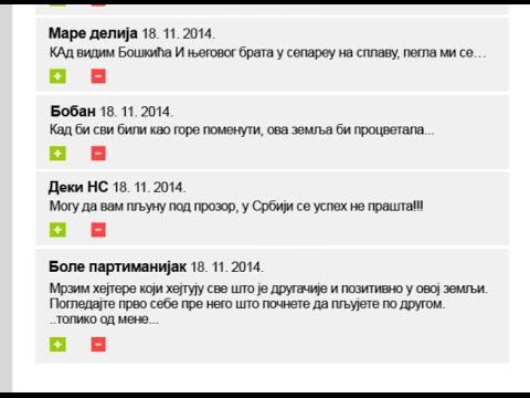 DRŽAVNI POSAO [HQ] - Ep.456: Botovi (21.11.2014.)