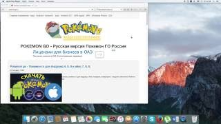 Pokemon GO для Iphone 4, 4s - Покемон го для айфона 4s, 4 ios 7.1.2 Pokemonigo.ru(Наш сайт о покемон гов http://pokemonigo.ru/ Скачать на сайте андроид и ios Pokemon GO ..., 2016-07-19T17:57:45.000Z)