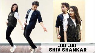Jai Jai Shiv Shankar | War |  Prachi Verma ft. Sarthak Verma | Dance Cover | Hook Step