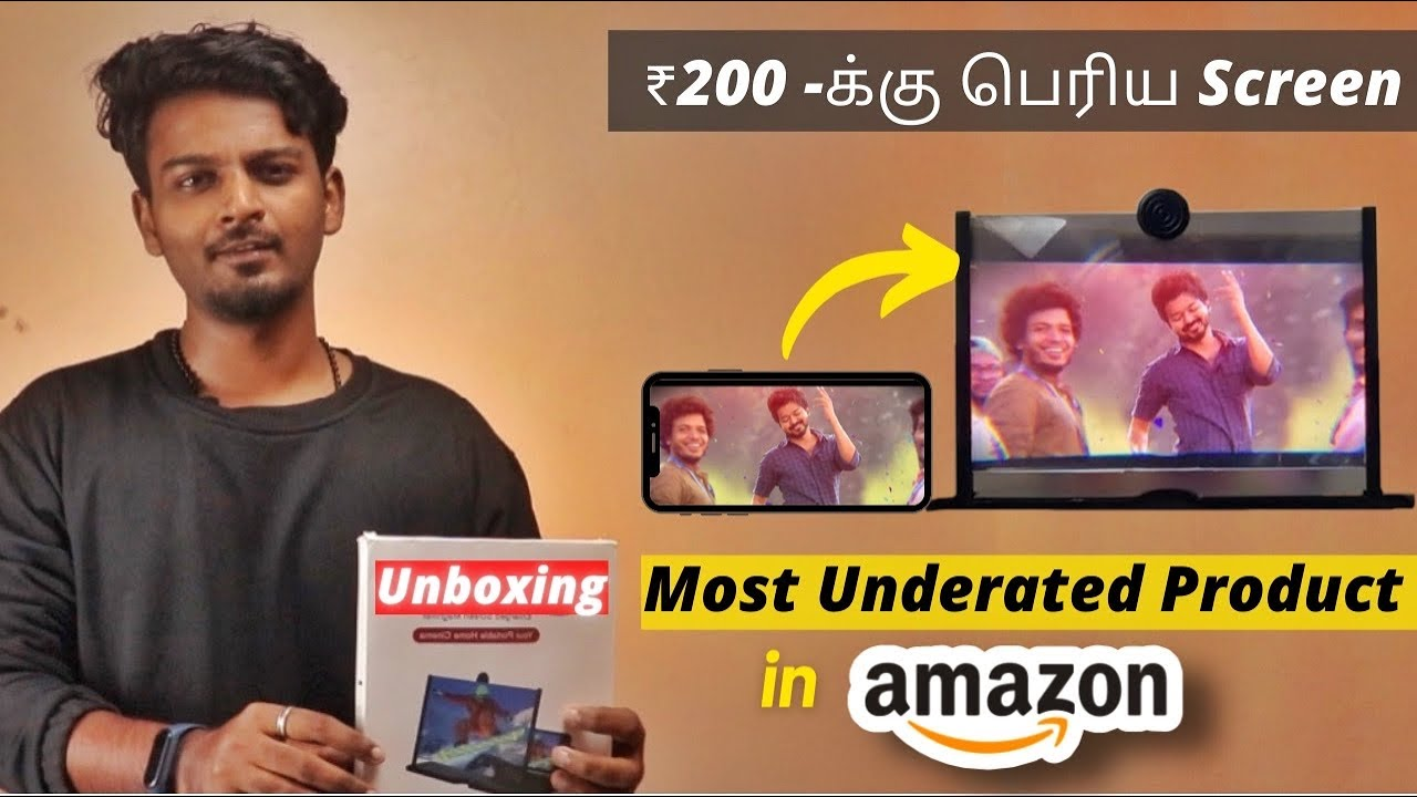 A must try product for ₹200 in AMAZON - Mobile Phone Video Amplifier 🔥