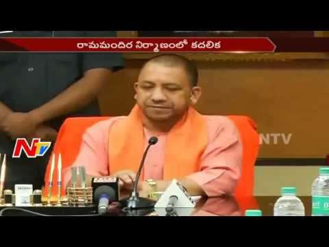 Yogi Adityanath Government Completes 100 days in UP || NTV