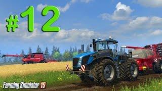 Farming Simulator 2015 Обучение, урок 12 Кормление коров