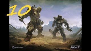 Fallout 4 10 Легендарный коготь смерти и матка болотников
