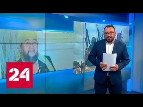 """Лидеров ИГИЛ """"убивали"""" по много раз – Россия 24"""
