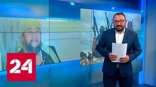 """Лидеров ИГИЛ """"убивали"""" по много раз - Россия 24"""