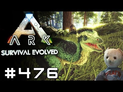 ARK #476 ARCHAEOPTERYX zähmen ARK Deutsch / German / Gameplay / 247.2