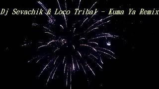 Смотреть клип Loco Tribal - Kuma Ya (Dj Sevachik Remix) онлайн