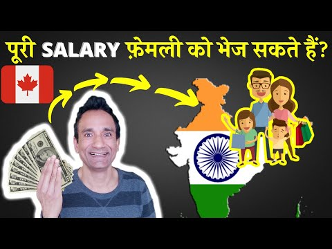 How To SEND MONEY From Canada To India FAST