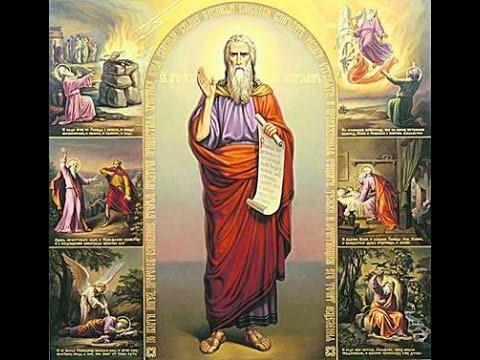 Илья Пророк молитва