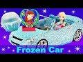 FROZEN SNOW CAR Bling Gems Girls Shopping Trip Disney Princess Shaker Maker Bonanza Videos