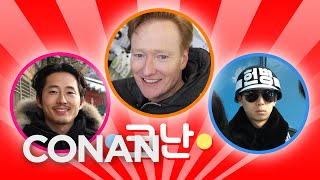 Live from the DMZ, Conan welcomes Steven Yeun. Plus, a special appearance by Supreme Leader Kim Jong-un and a guard wearing sunglasses indoors.