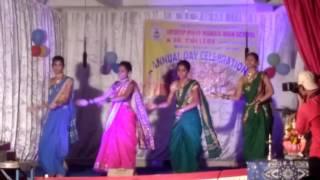 Sonali school program