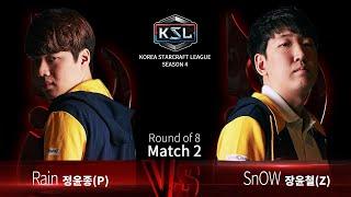 Rain vs SnOW PvP - Ro8 Match 2 - KSL Season 4 - StarCraft: Remastered
