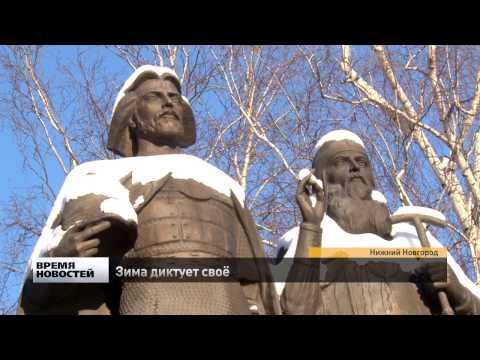 Погода в Нижнем Новгороде: зима диктует своё