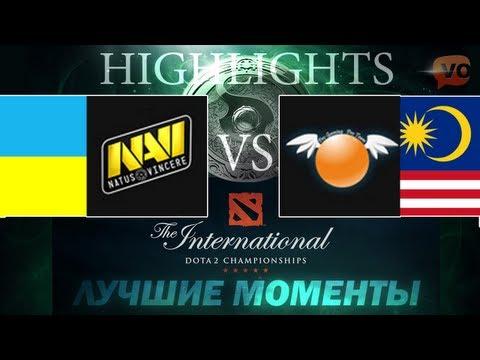 видео: Лучшие моменты - [na'vi vs orange] the international 2013 (Русские комментарии)