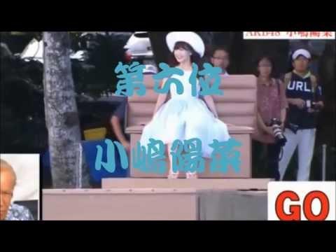 AKB48Gパンチラ神7