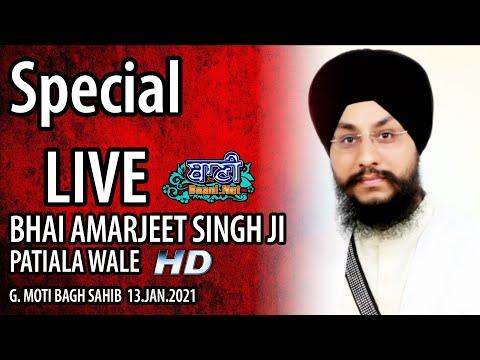 Special-Live-Gurmat-Kirtan-Samagam-From-G-Moti-Bagh-Sahib-Delhi-13-Jan-2021