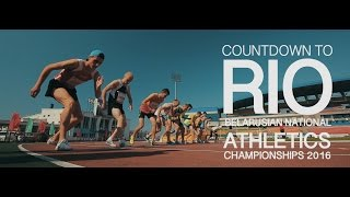 Countdown to Rio: Belarusian National athletics championships in Grodno, 23-25 of June, 2016