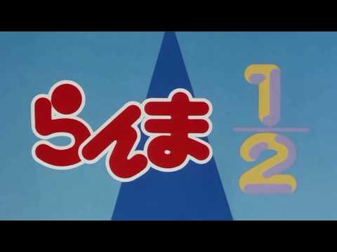 Etsuko Nishio - Jajauma ni Sasenaide - Ranma ½ Opening 1