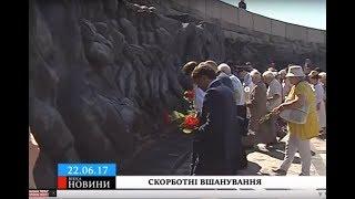 Черкасці вшанували пам'ять жертв війни