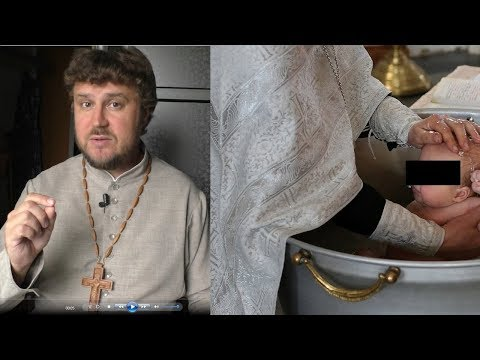 Грубое Крещение: скандал в Гатчине