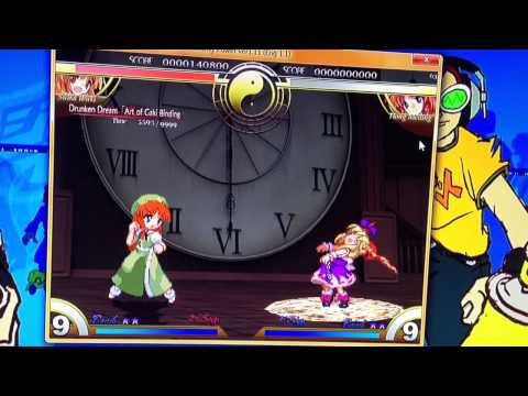 Touhou 7.5 how to activate and use spell cards
