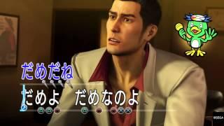 Kiryu Karaoke: Baka Mitai 100/100 PERFECT - Yakuza Zero (Ryu Ga Gotoku Zero)