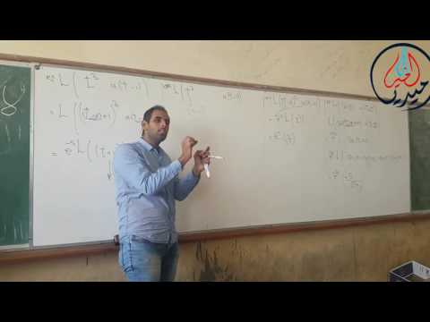 Section (5) - La Place - Unit Step Function , Convolution & Periodic Function