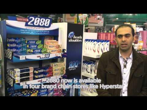 2080 toothpaste @ Tehran in Iran - Hyperstar