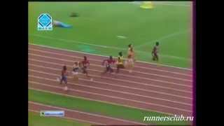 Borzov (100m) - 1976 Olympics Games, Montreal