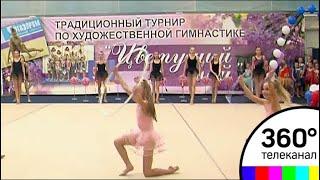 В подмосковном Пушкино состоялся турнир по художественной гимнастике «Цветущий май»