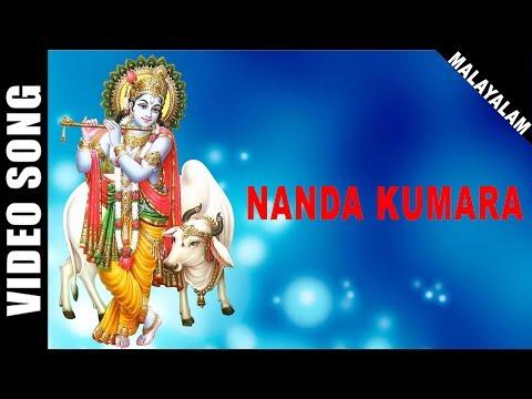 Nanda Kumara | Lord Krishnan | P. Unnikrishnan | Malayalam | Devotional Song | HD Temple Video