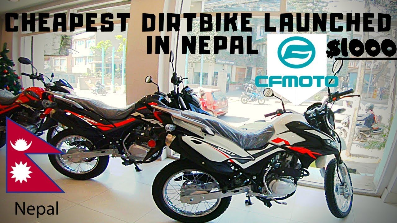Cheapest Dirt Bike Nk 150 3 5 Lakhs Launched In Nepal New