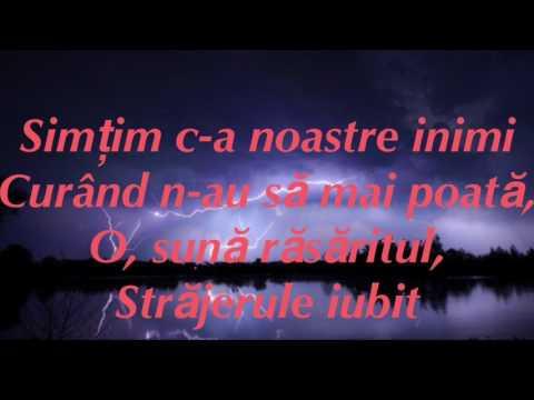 Ariana Samoilă - E mult de când e noapte | Negativ original
