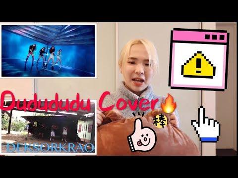 DDU-DU DDU-DU ----BLACKPINK (cover By DEKSORKRAO) MV Reaction