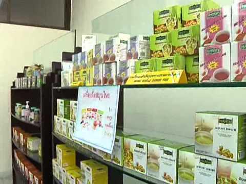 Ton 67 Quality Thai Herb Medicine Ready For AEC Part2