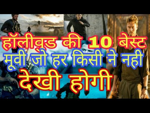 Top 10 Best Hollywood Movies in Hindi