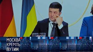 Ситуация накаляется: Украина превращается в антипод России // Москва. Кремль. Путин. от 16.05.2021