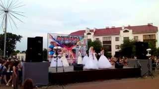Пружаны 2014 День молодёжи салон SOFFI