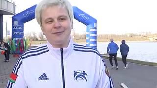 2019-03-08 г. Брест. « Забег для любимых». Новости на Буг-ТВ. #бугтв