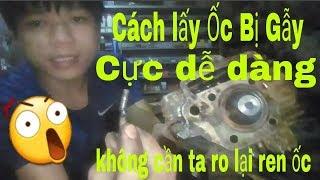 Sửa xe máy - làm lại ren ốc gãy - Ốc ống xả bị gẫy - gẫy ốc ở ống xả,làm lại ren (Motorcycle Repair)
