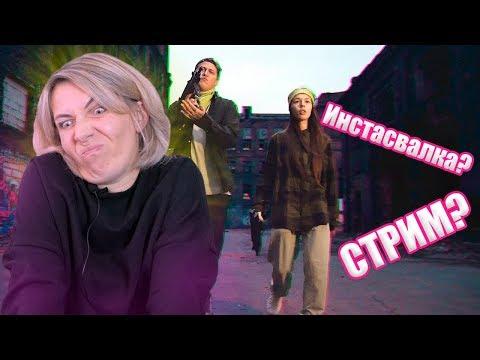 Реакция МАМЫ на CMH & INSTASAMKA - GTA