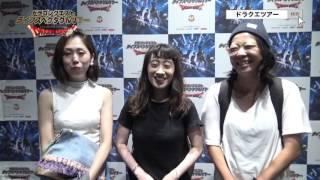 昨日8/26に「ドラゴンクエスト ライブスペクタクルツアー」横浜公演が開...