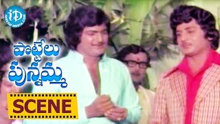 Pottelu Punnamma Movie Scenes - Murali Mohan Falls In Love With Sripriya || Mohan Babu || Jayamalini